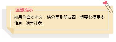 微信截图_20190419161651.png